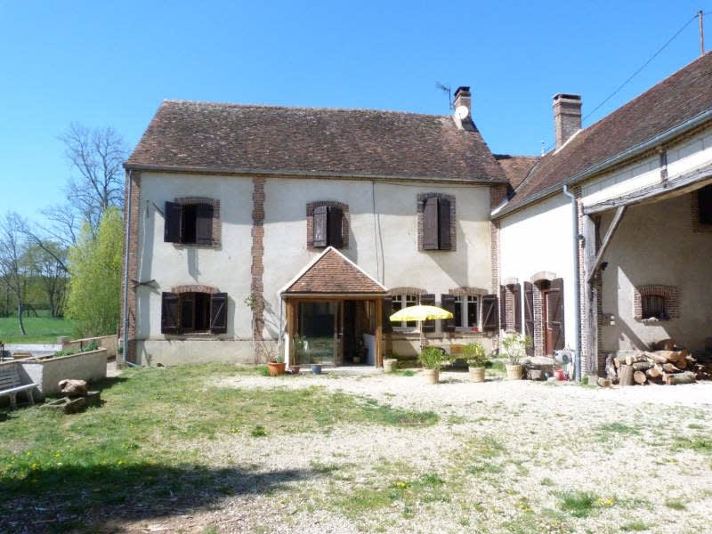 Vente maison / villa Secteur charny 385000€ - Photo 9