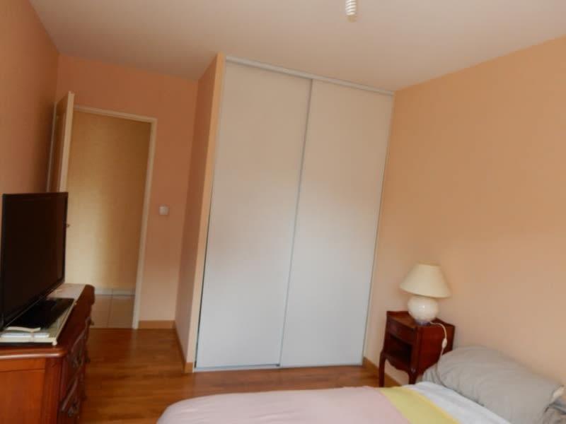 Vente appartement Grenoble 217000€ - Photo 7