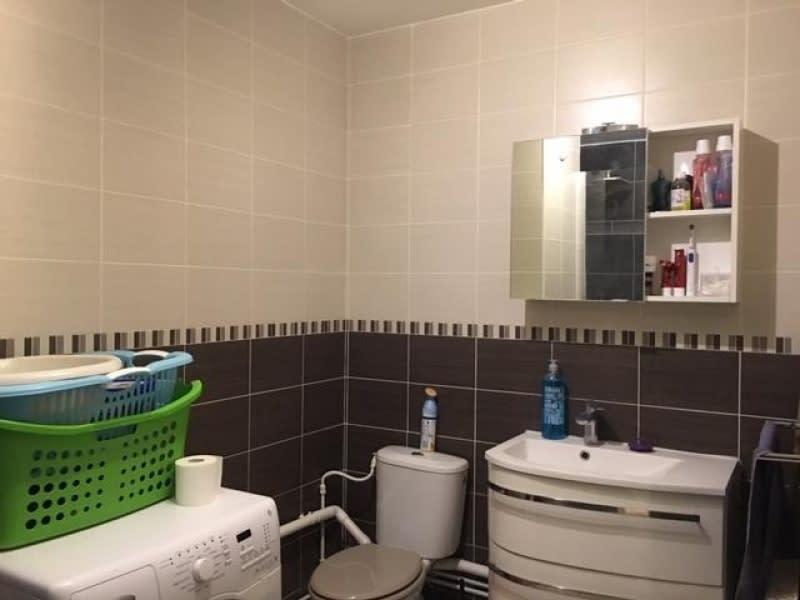 Vente appartement Gennevilliers 387000€ - Photo 7