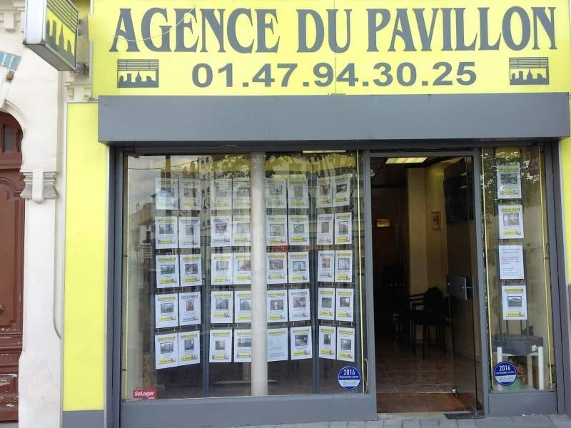 Vente local commercial Gennevilliers 270000€ - Photo 1