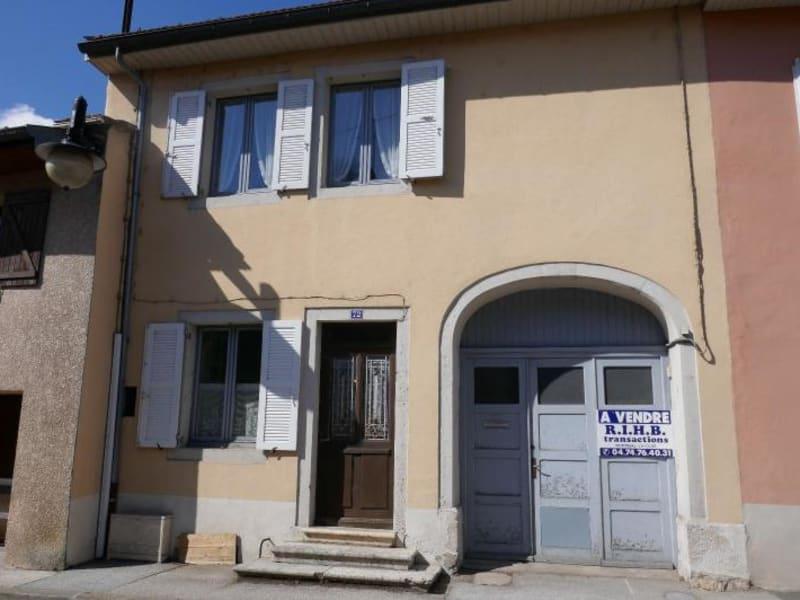 Sale house / villa Arbent 89000€ - Picture 1