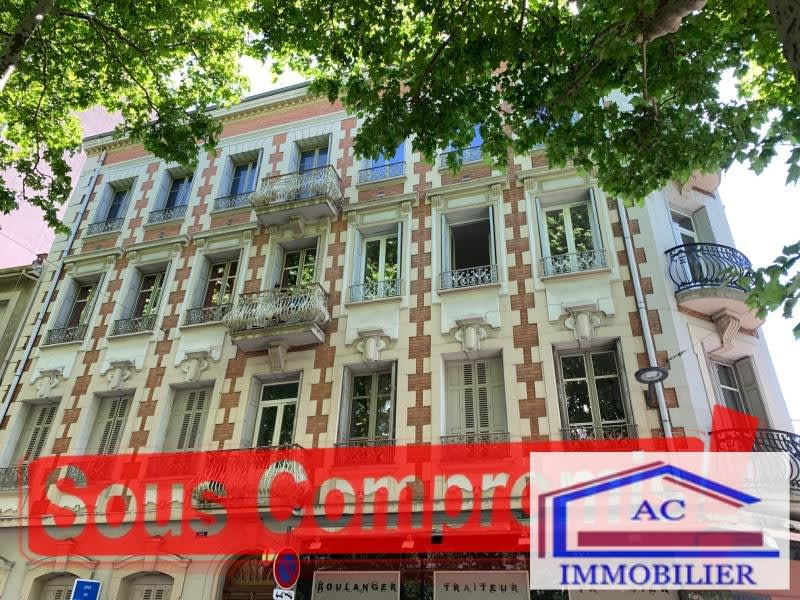 Vente appartement St etienne 100000€ - Photo 1