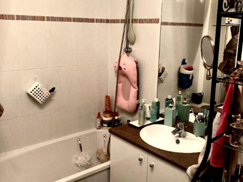 Vente appartement Saint gratien 229000€ - Photo 6