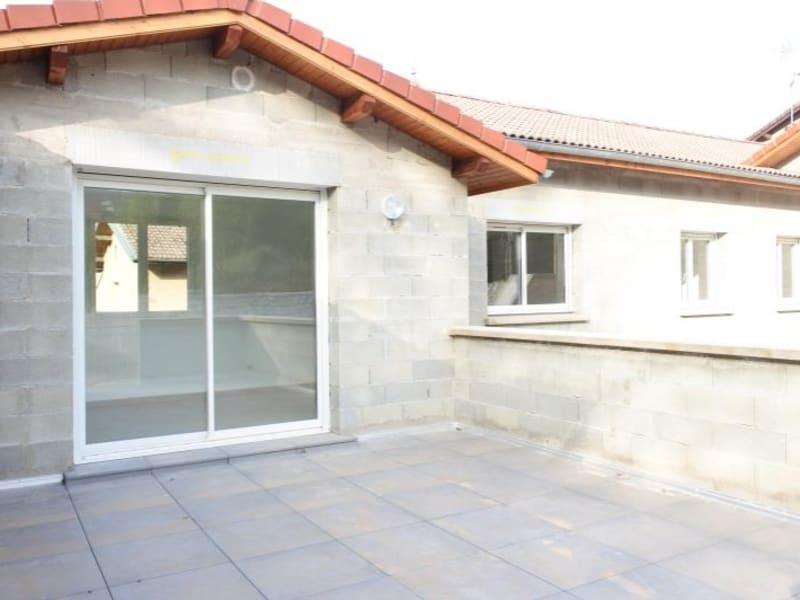 Rental apartment St nazaire en royans 750€ CC - Picture 1
