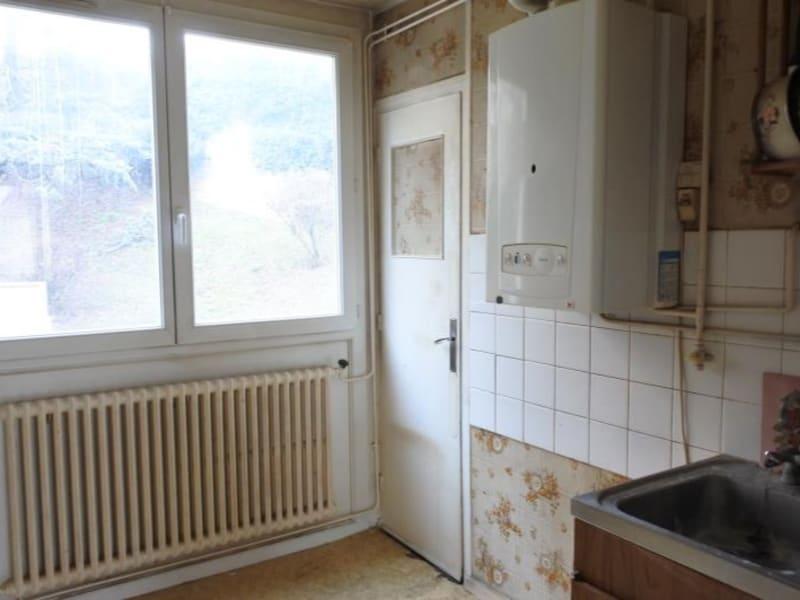 Sale apartment Romans sur isere 72000€ - Picture 2