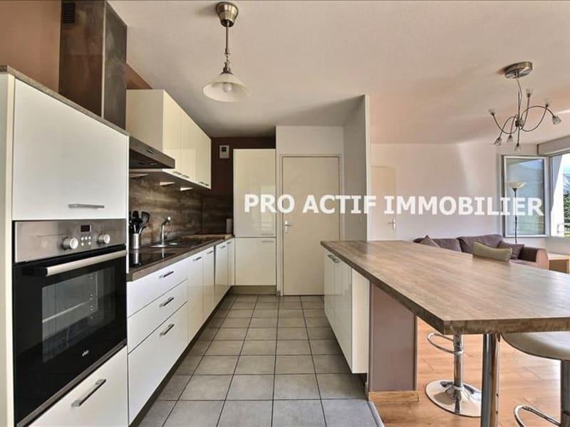 Vente appartement Grenoble 162000€ - Photo 3