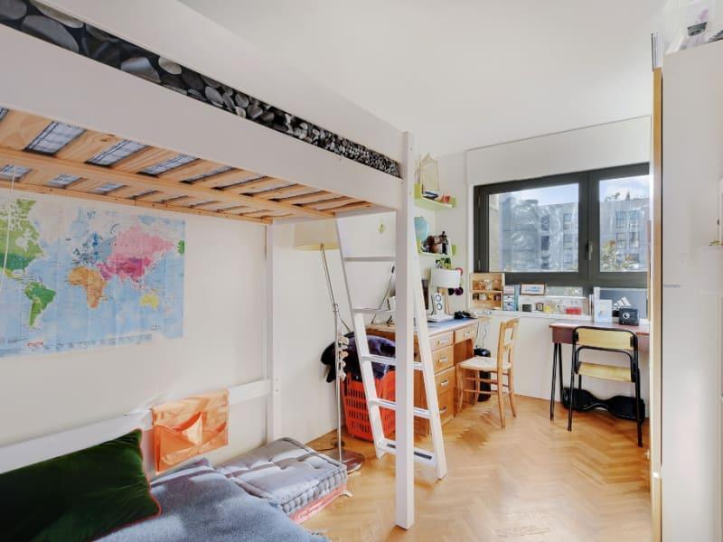 Vente appartement Paris 20ème 925000€ - Photo 7