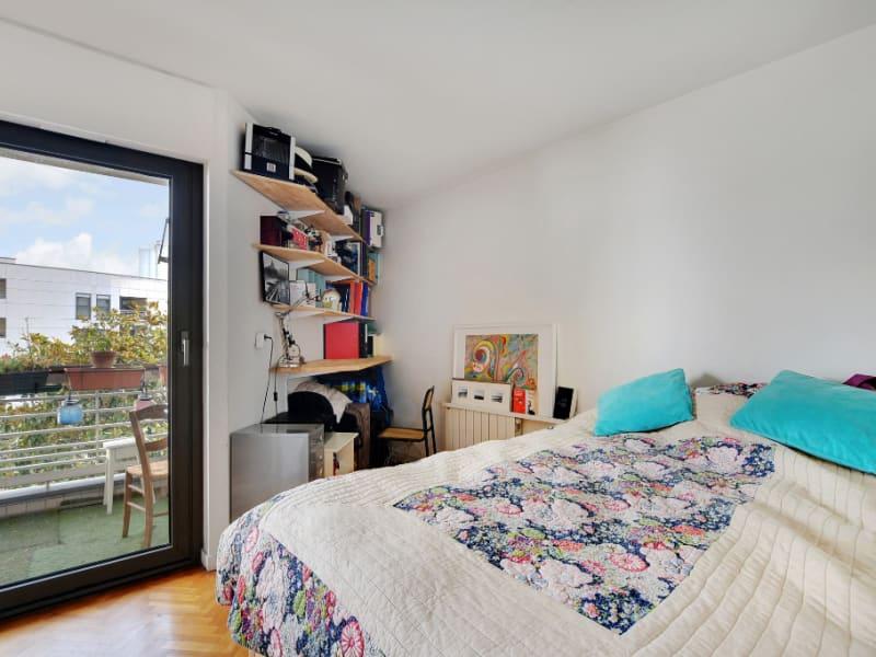 Vente appartement Paris 20ème 925000€ - Photo 10