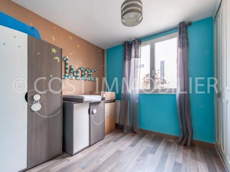 Vente appartement Gennevilliers 257000€ - Photo 4