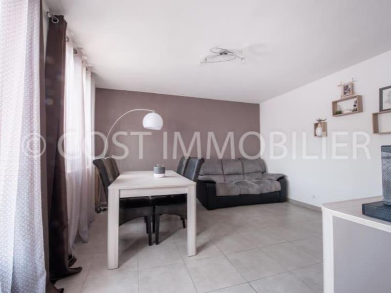 Vente appartement Gennevilliers 257000€ - Photo 5