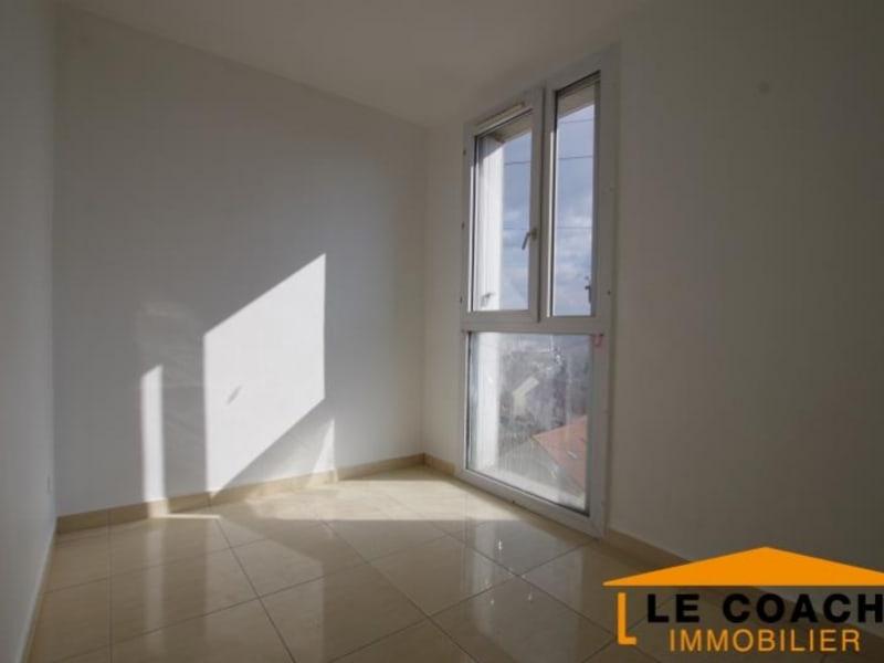 Vente appartement Gagny 207000€ - Photo 2