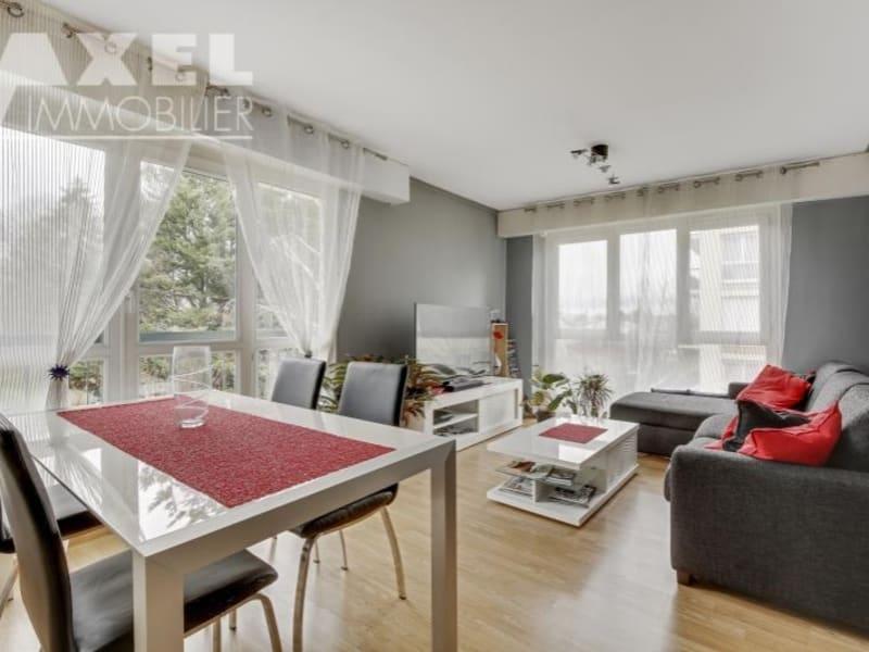 Vente appartement Bois d arcy 246750€ - Photo 1