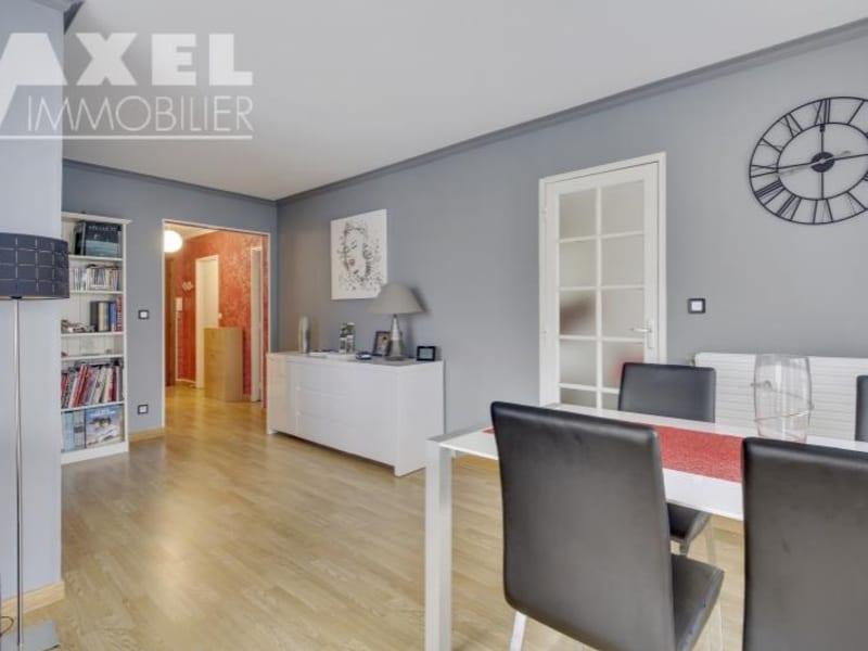 Vente appartement Bois d arcy 246750€ - Photo 3