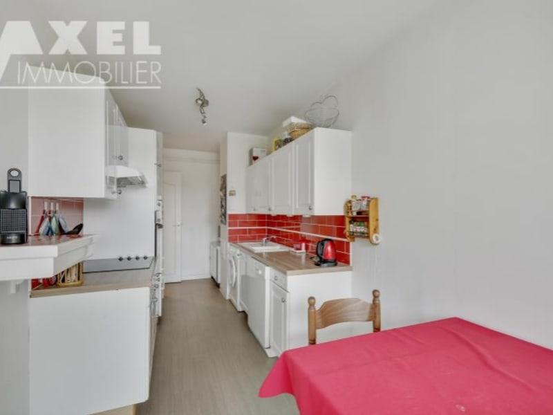 Vente appartement Bois d arcy 246750€ - Photo 4