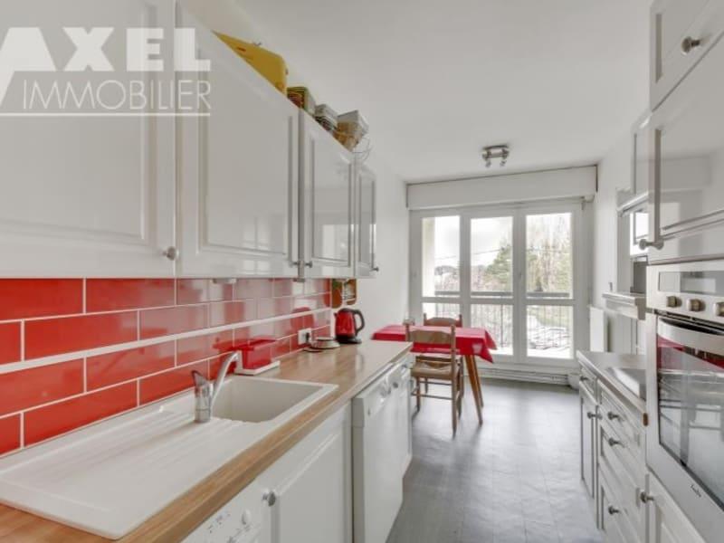 Vente appartement Bois d arcy 246750€ - Photo 5