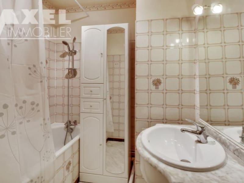 Vente appartement Bois d arcy 246750€ - Photo 6