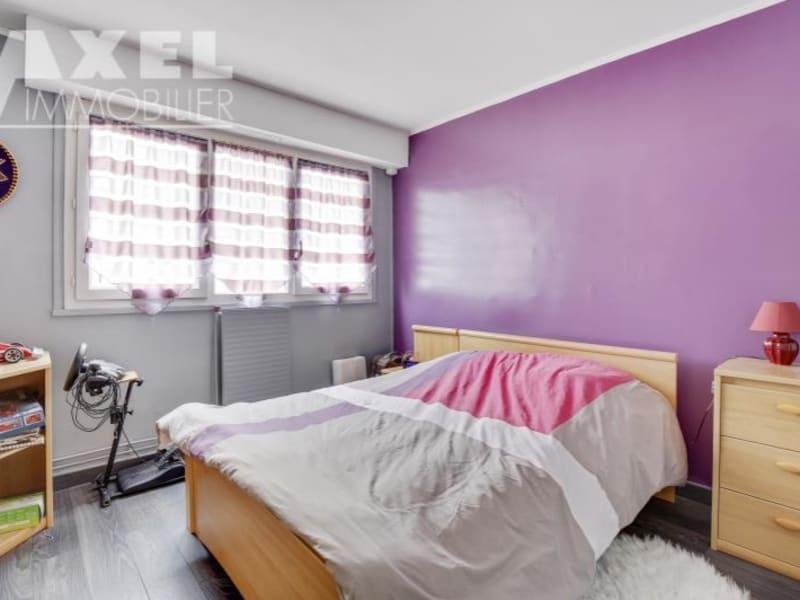 Vente appartement Bois d arcy 246750€ - Photo 7