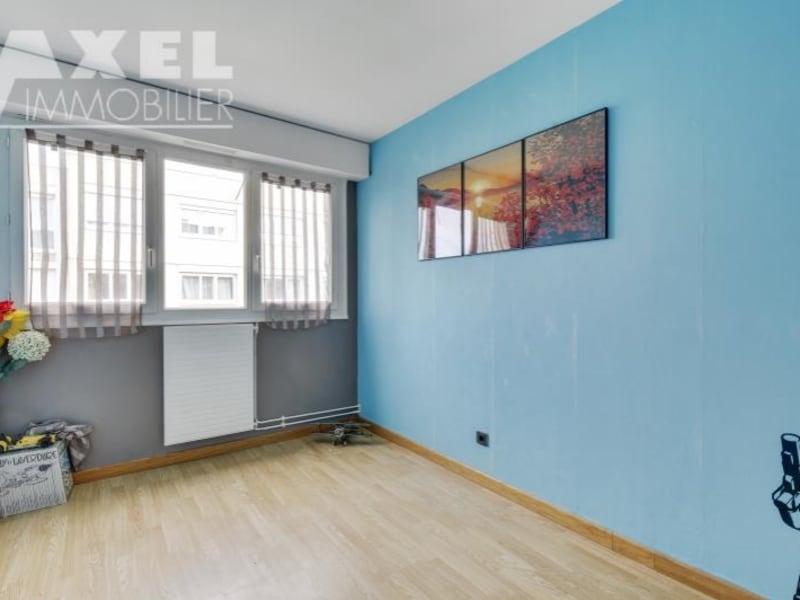 Vente appartement Bois d arcy 246750€ - Photo 8