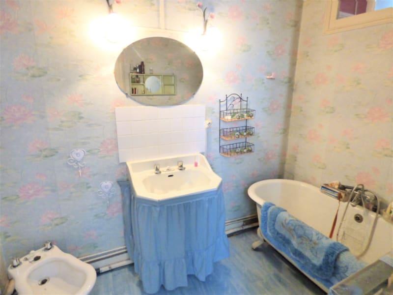 Vente maison / villa St medard de guizieres 231000€ - Photo 6