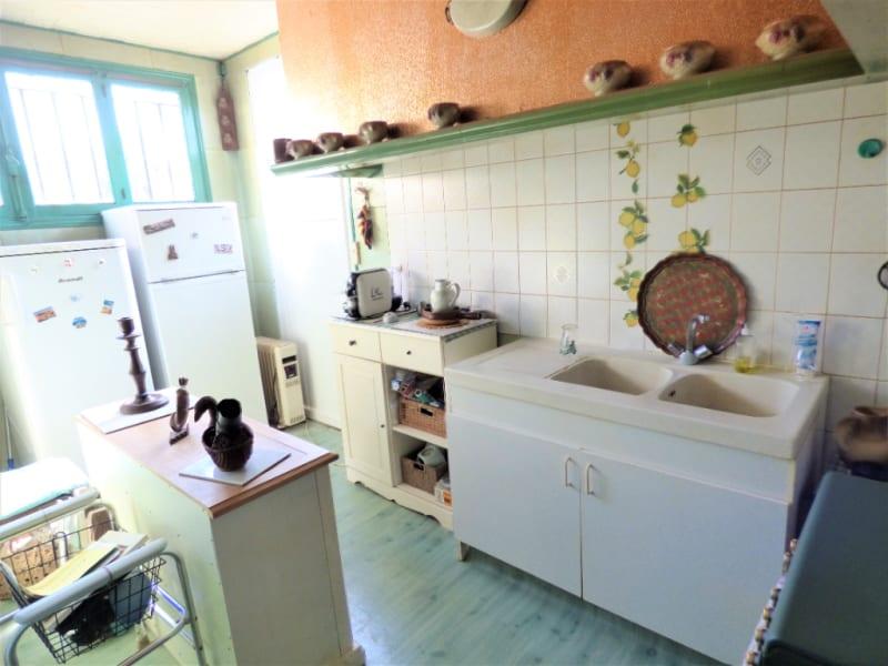 Vente maison / villa St medard de guizieres 231000€ - Photo 7