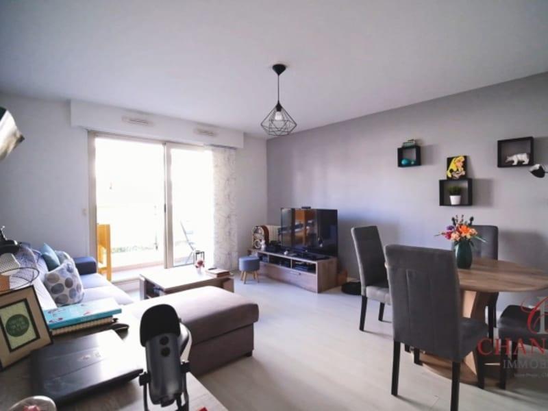 Vente appartement Vincennes 549000€ - Photo 1