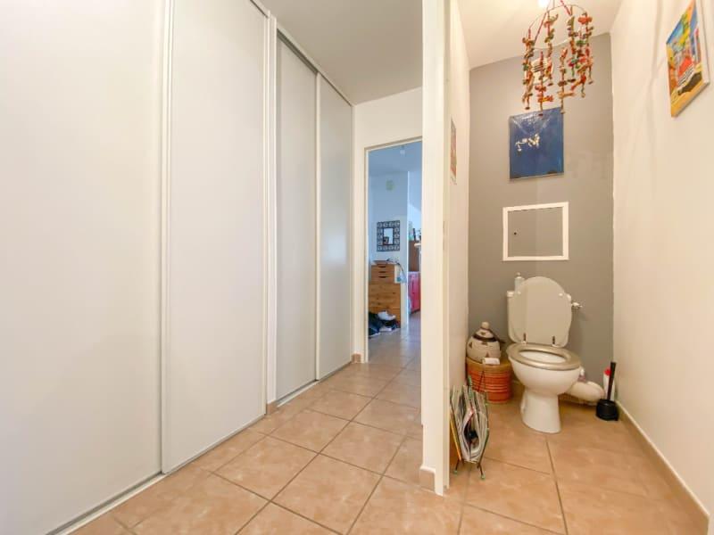 Vente appartement Lyon 9ème 358000€ - Photo 7
