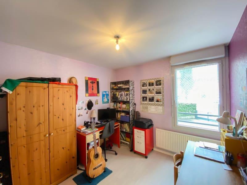 Vente appartement Lyon 9ème 358000€ - Photo 8