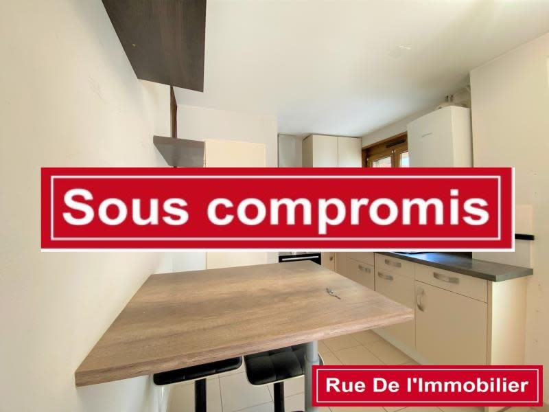 Vente appartement Haguenau 112 300€ - Photo 1