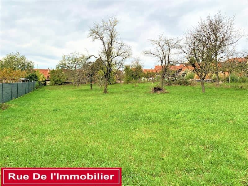 Vente terrain Surbourg 201498€ - Photo 3
