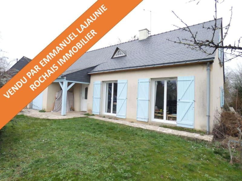 Sale house / villa Saint saturnin sur loire 246750€ - Picture 1