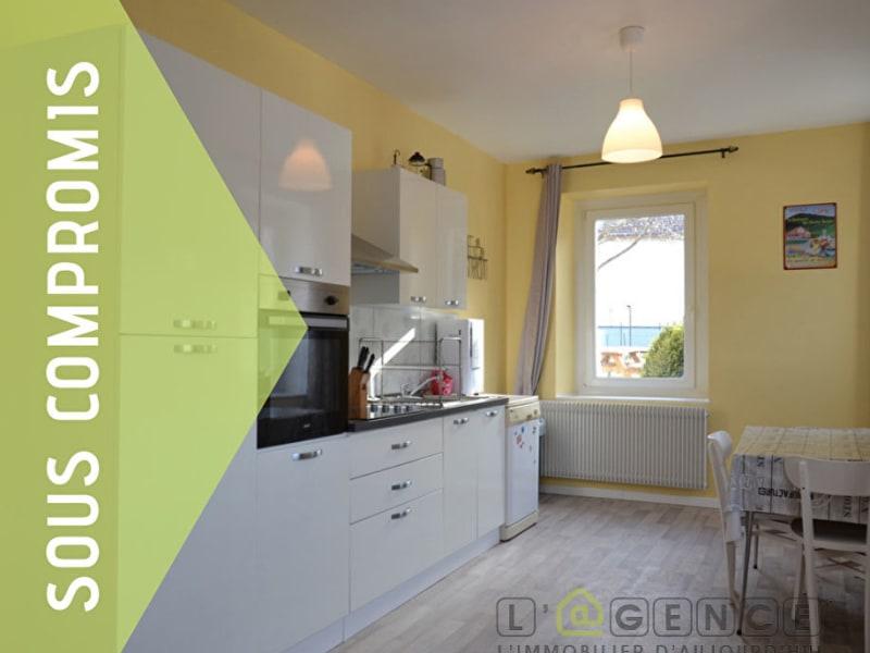 Appartement Plainfaing 4 pièce(s) 70 m2 avec jardin