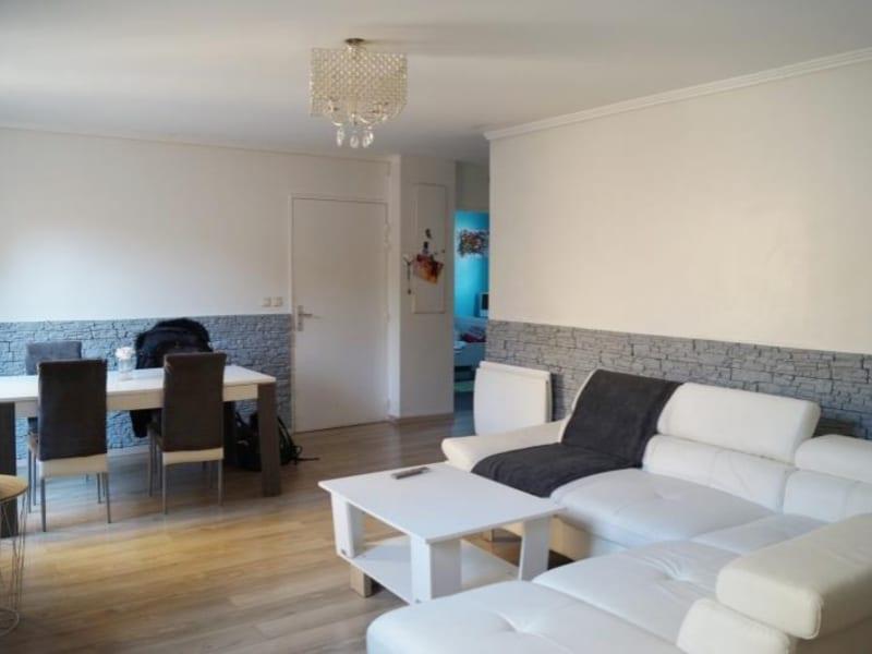 Vente appartement Sarcelles 215000€ - Photo 2