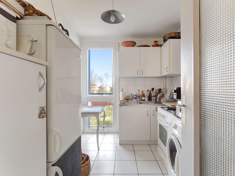 Venta  apartamento Toulouse 192000€ - Fotografía 3