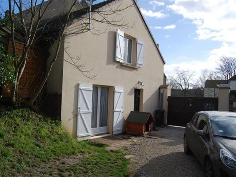 Venta  casa Meaux 163000€ - Fotografía 7