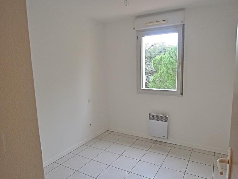 Location appartement Blagnac 647€ CC - Photo 4