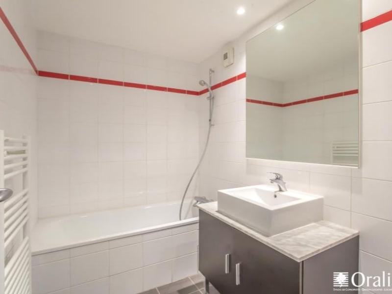 Vente appartement Grenoble 230000€ - Photo 12