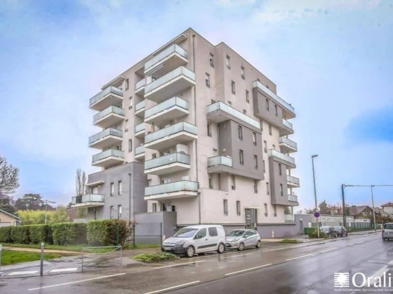 Vente appartement Echirolles 161000€ - Photo 2