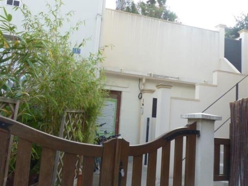 Vendita casa Villemoisson sur orge 327000€ - Fotografia 9