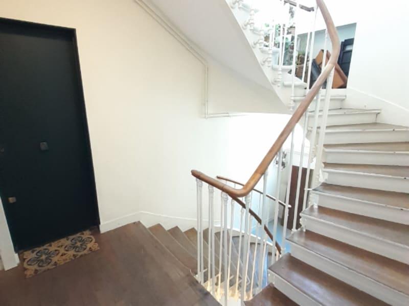 Sale apartment Paris 12ème 575000€ - Picture 9