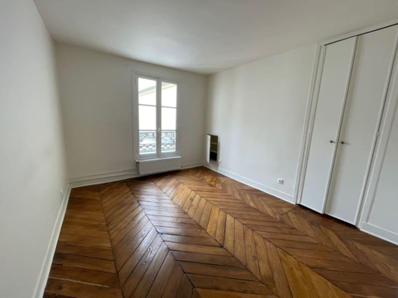 Sale apartment Paris 2ème 1130000€ - Picture 8