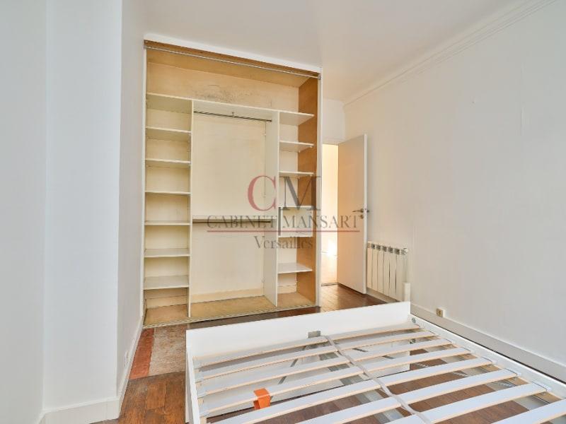 Sale apartment Paris 17ème 714000€ - Picture 12