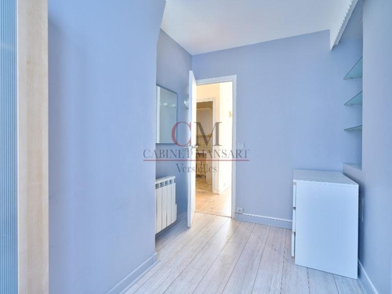 Sale apartment Paris 17ème 714000€ - Picture 14