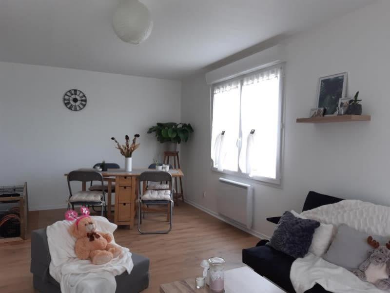Vente appartement Poitiers 137000€ - Photo 4