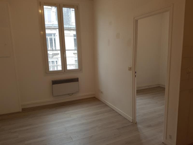 Rental apartment Soissons 440€ CC - Picture 6