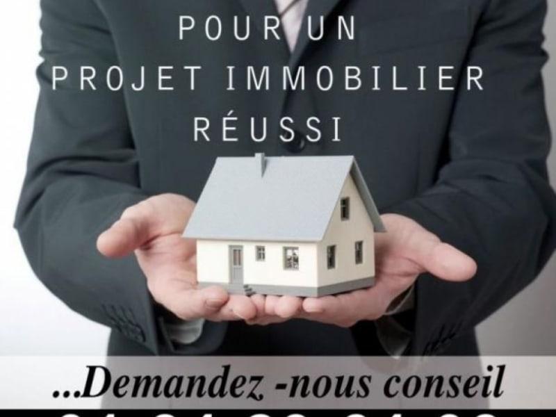 Location appartement Sarcelles 1500€ CC - Photo 4