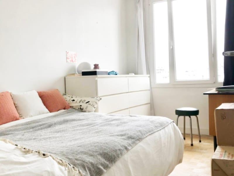 Vendita appartamento Paris 13ème 552000€ - Fotografia 7