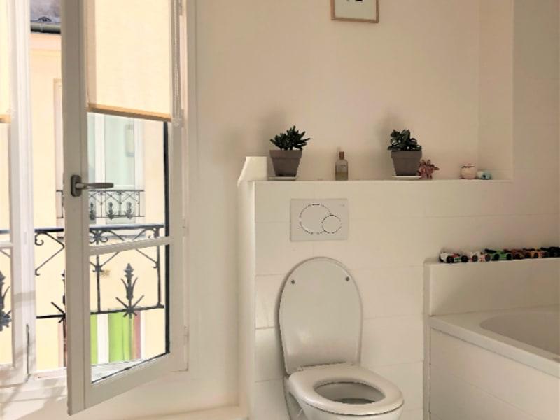 Vente appartement Paris 12ème 1000000€ - Photo 8