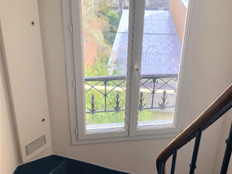 Vente appartement Paris 12ème 1000000€ - Photo 11