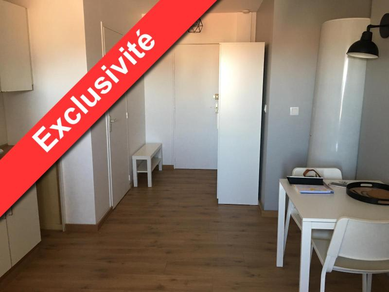 Location appartement Saint-omer 330€ CC - Photo 1