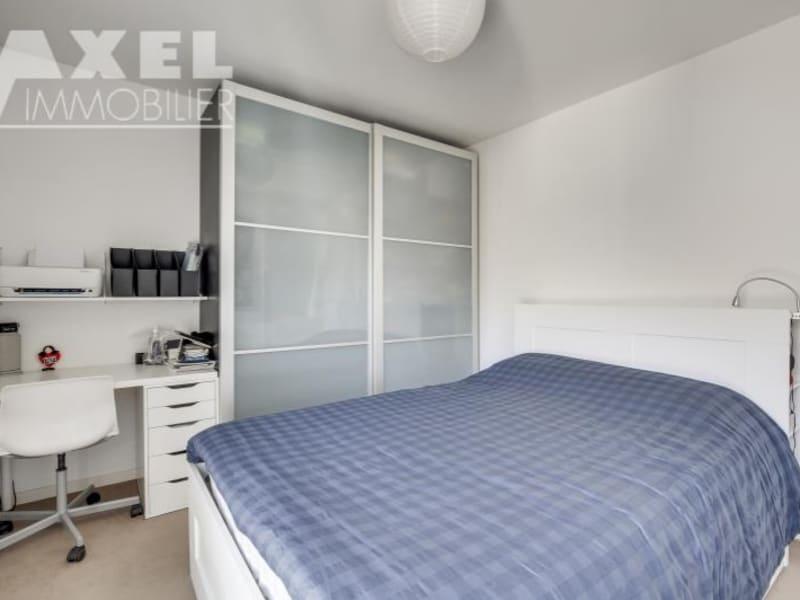 Sale apartment Bois d arcy 299250€ - Picture 7